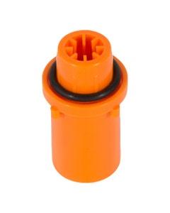 Rain Bird 700 Series Range Nozzle Assembly - 40 Orange Nozzle